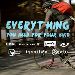 Everything You Need For Your Bike