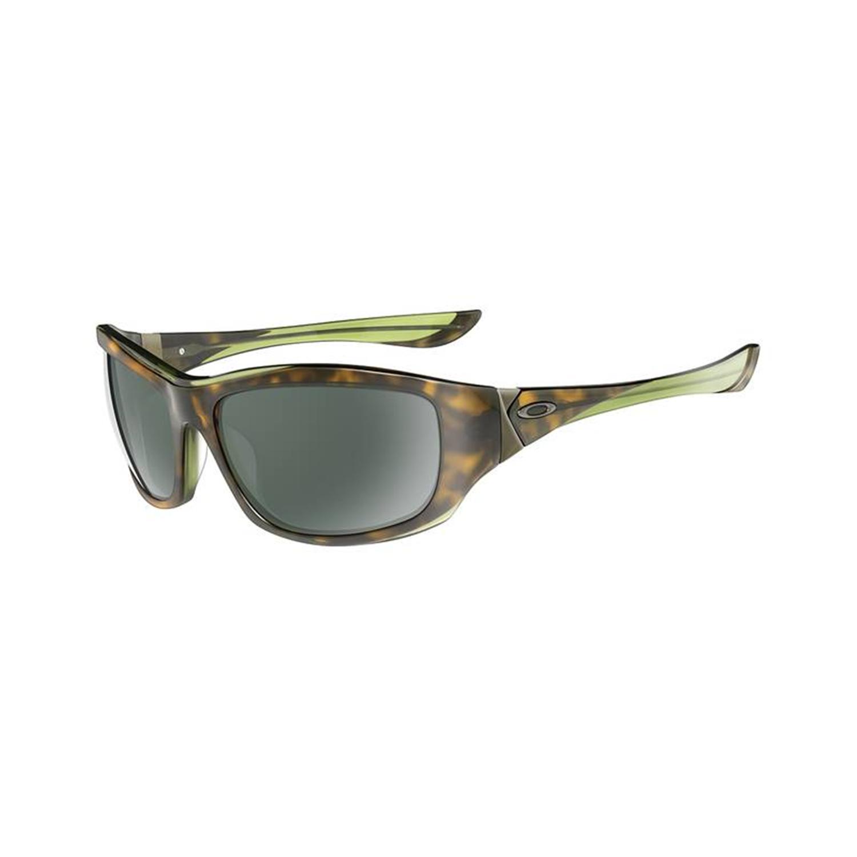 effc00cfe00 Oakley Disobey Sunglasses « Heritage Malta