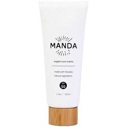Manda Organic Sun Creme (SPF 50)