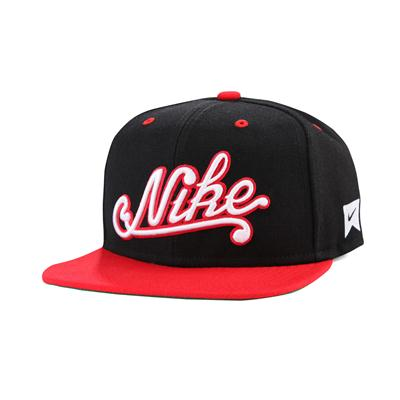Nike Extra Innings Hat