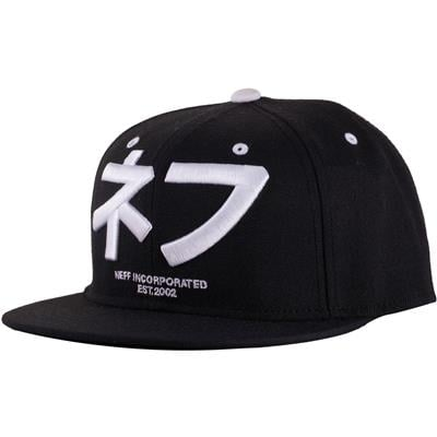 Neff Foreign Exchange Hat