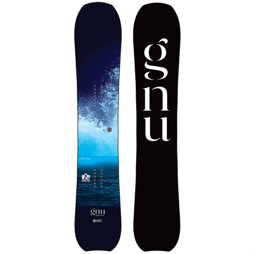 Best 2021-2022 freeride snowboards