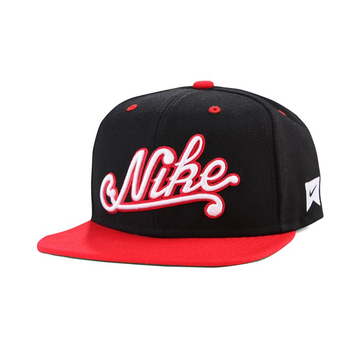 Nike - Extra Innings Hat